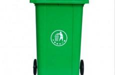 Mẫu thùng rác nhựa composite đẹp đứng ngoài trời 50l